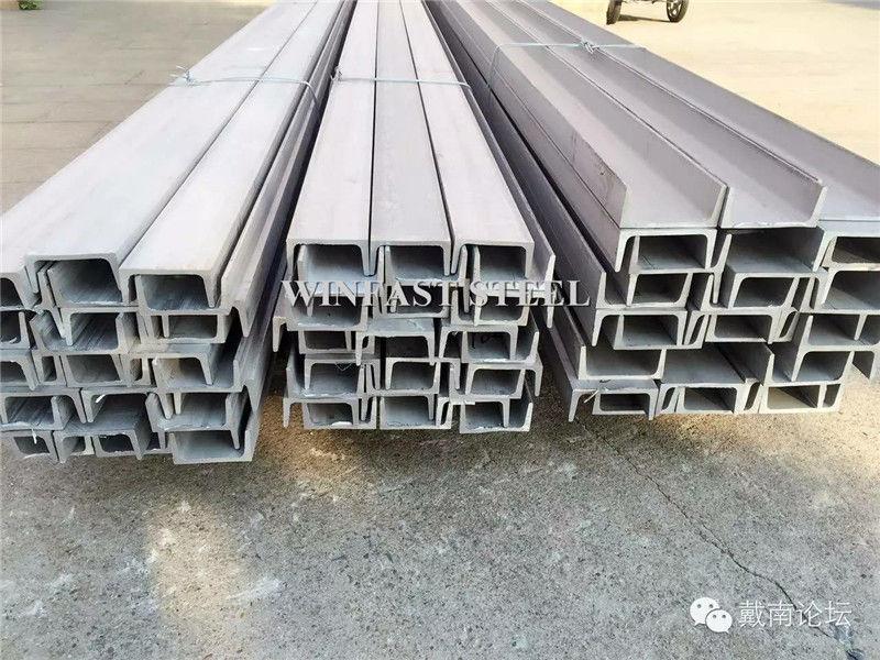 U Channel Steel Sizes Jis Standard Hot Rolled U Type